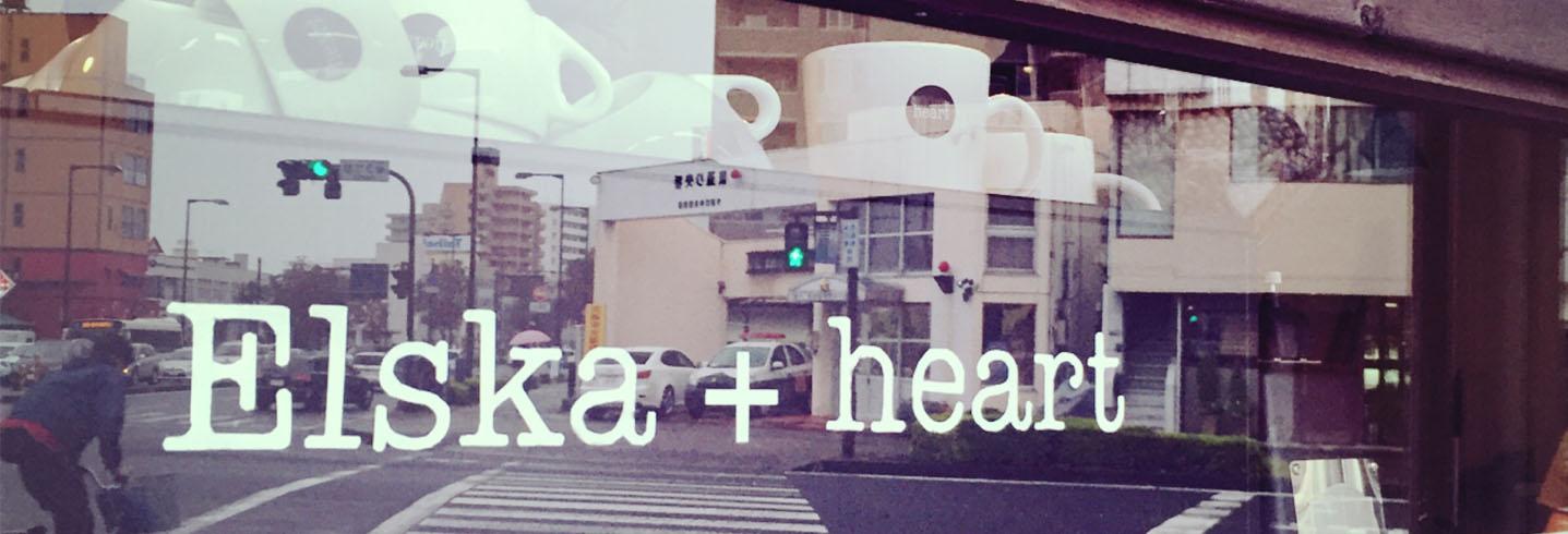 Elska + Heart Coffee 栃木県 宇都宮店