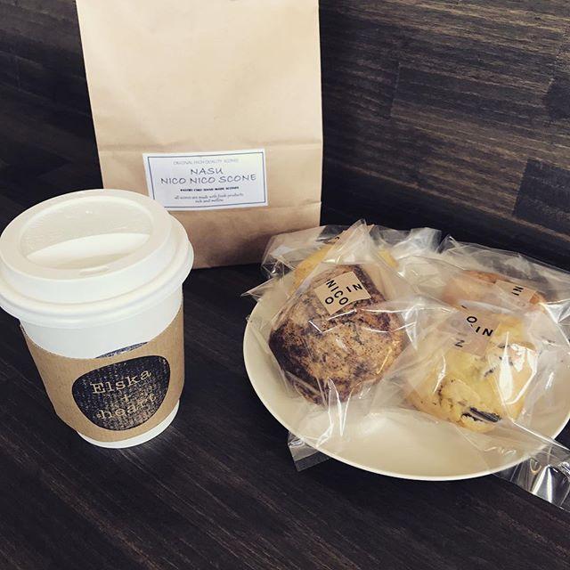 おやつにスコーンはいかがですか?スコーン4つ買って頂くと、お好きなドリンク一杯サービスです!お得なセットになっておりますので是非ご利用下さい!#coffee #scone #scones #宇都宮カフェ #宇都宮 #elskaheartcoffee - from Instagram