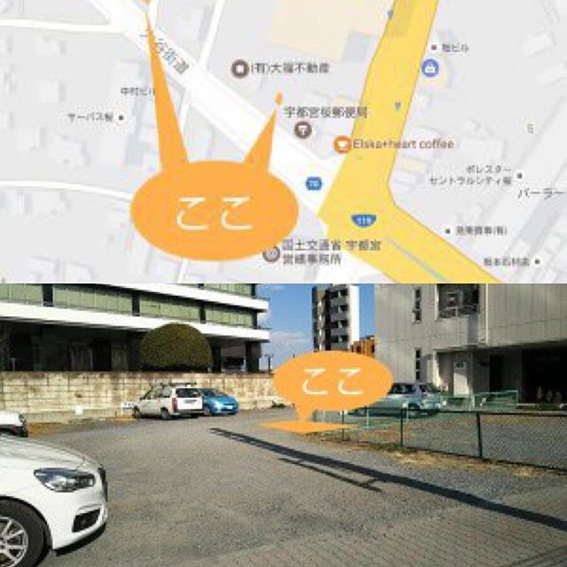 【ELSKA駐車場】Part.2🚖エルスカにお越しの際は、こちらの駐車場をご利用ください😀🚖#elskaheartcoffee #駐車場#coffeeshop #coffeetime #specialitycoffee #pourover #handdrip #宇都宮カフェ #栃木カフェ #スペシャリティーコーヒー #コーヒー巡り #スペシャリティコーヒー #珈琲 #コーヒータイム #珈琲豆 #coffeelover #specialtycoffee #espresso #エスプレッソ #coldbrew #サードウェーブコーヒー - from Instagram