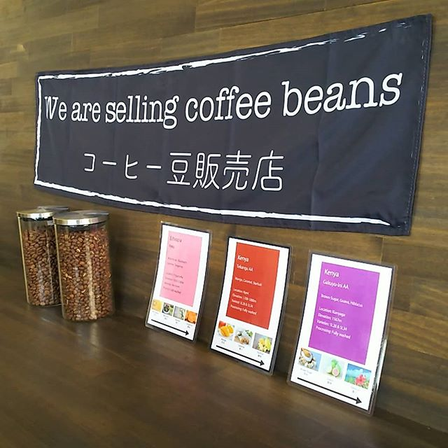 We are selling coffee beans. - from Instagram