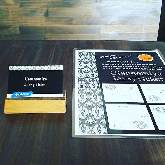 8月から Utsunomiya Jazzy Ticket はじめました!!加盟店で期限まで、特別なサービスが受け放題!! #elska #frenchcoffeefunclub #チバコーヒー #ソザイソウザイ #日光里 #usw - from Instagram