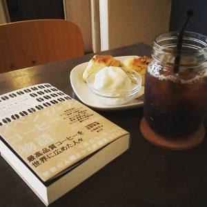 おいしいコーヒーが飲みたいと思ったら!ぜひ、当店をお試しください!アメリカ Portland で人気の heart coffee は、いかがですか?? - from Instagram