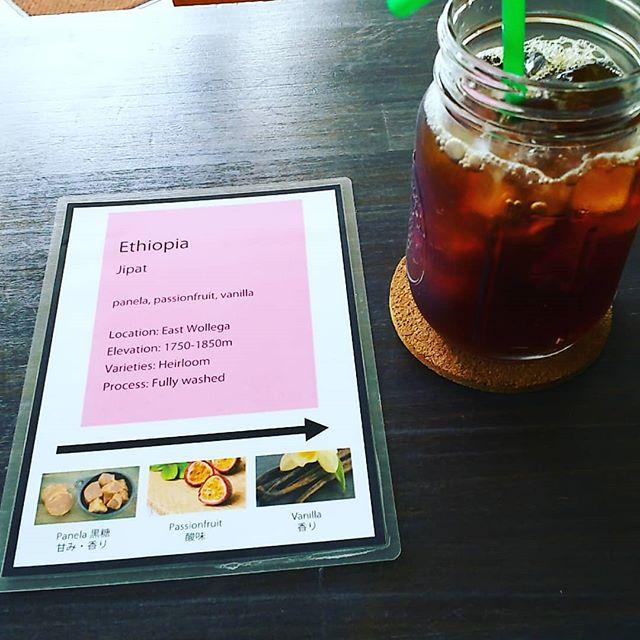 エチオピアジパット黒糖パッションフルーツバニラ - from Instagram