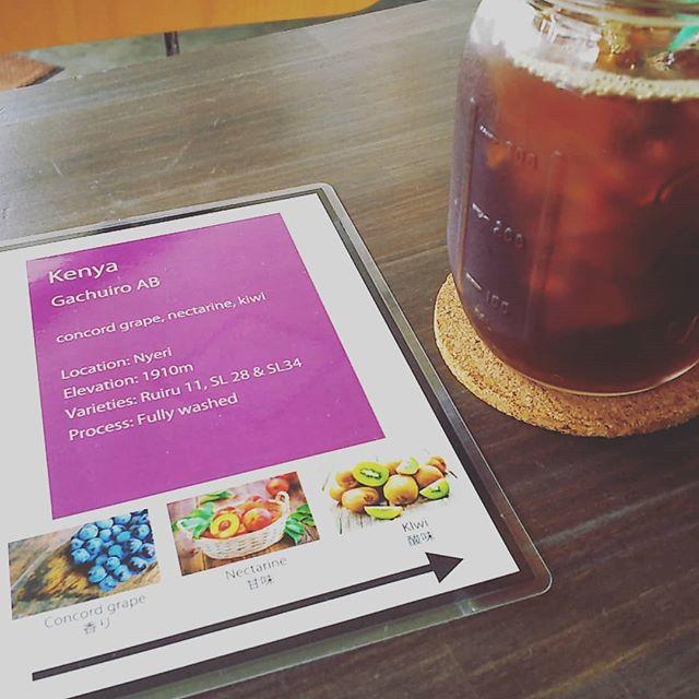 ぶどうの香りネクタリンの甘味キウイの酸味ケニヤガチュイロAB - from Instagram